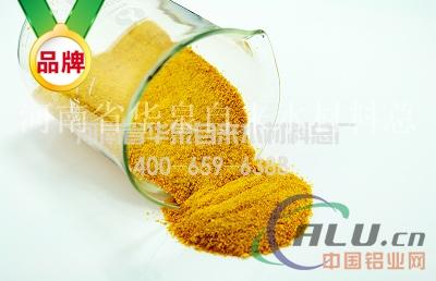 油田污水处理用聚合氯化铝