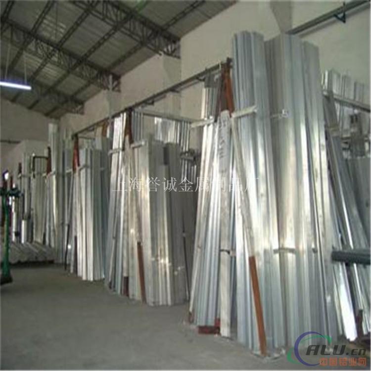 超宽铝合金板 6061铝板的性能