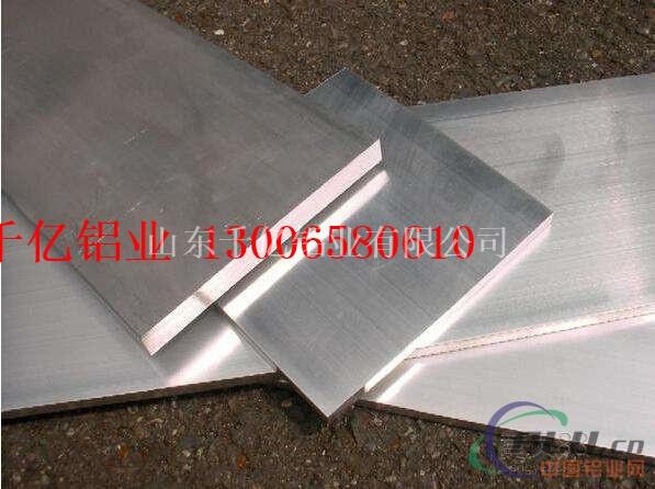 供应3003铝合金板 合金铝板