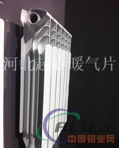 暖气片厂家暖气片品牌 奥圣尼暖气片