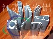 供应工业铝合金型材