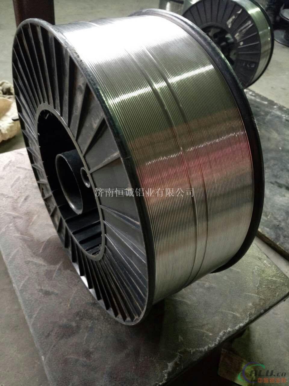 3毫米铝线(图)