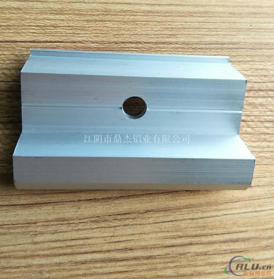 6063-T5边压太阳能支架型材开模定做深加工