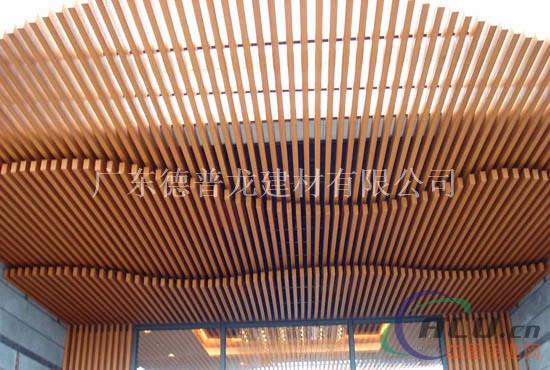 铝合金U型方通吊顶 仿木纹铝方通吊顶厂家