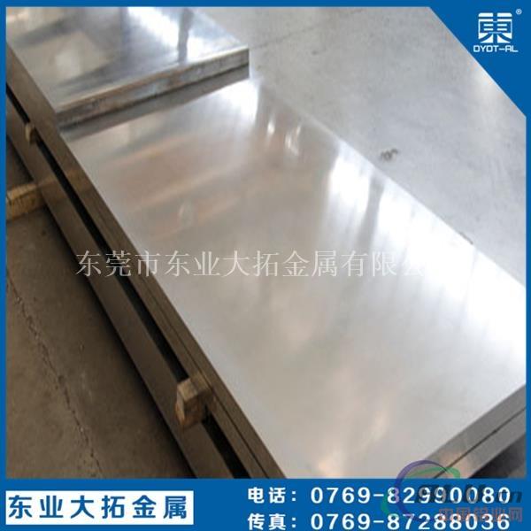 进口AL5083铝板 东莞5083-h111铝板