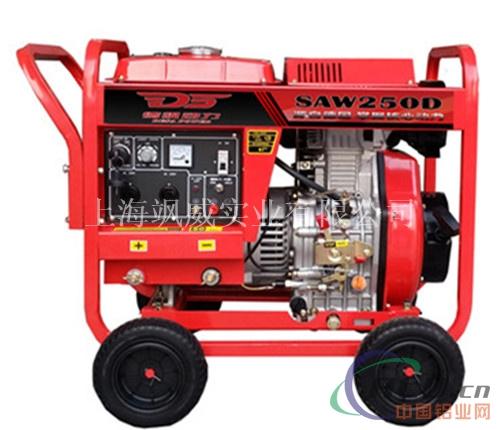 120kg 发动机型式 单杠 直列 四冲程 风冷柴油机 绝缘等级 f级 结构类
