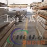 LC3高品质进口铝板,材质保证