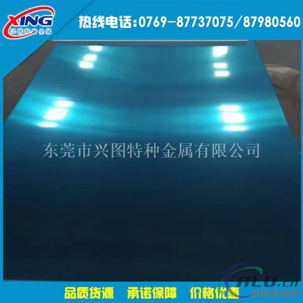 1100热轧氧化铝板 1100厚纯铝板
