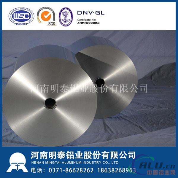 河南明泰药用铝箔生产厂家8011铝箔
