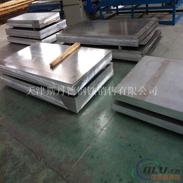 1060防锈铝板现货价格