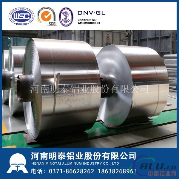 明泰3003铝圆片铝圆片厂家 深冲铝圆片