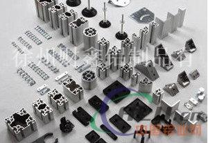 江苏价格最低铝材厂家 直销