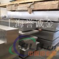 ly11高强度硬铝棒  ly11铝板