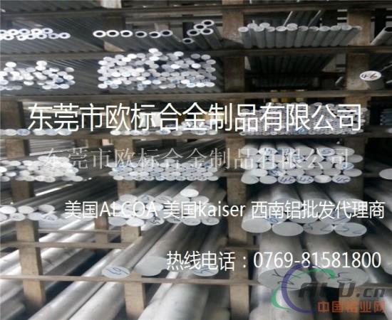 进口3003铝合金铝棒