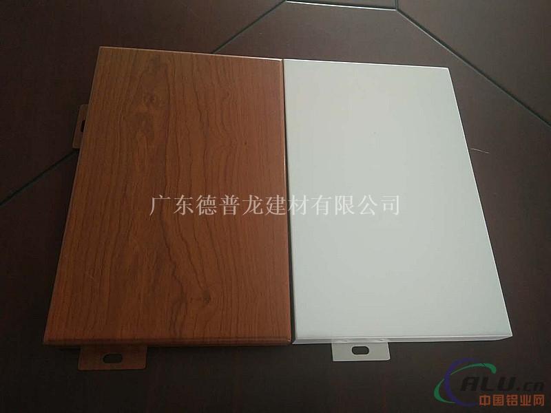 仿木纹吊顶铝单板 室内弧形铝单板生产技术