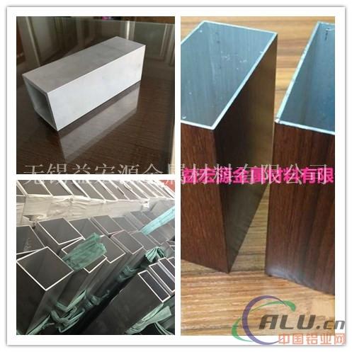 5083铝方管规格、厚壁铝方管生产厂家