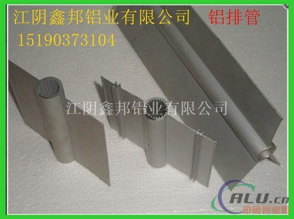 工业型材散热片,太阳花等各种型材