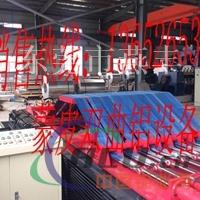 山东双曲铝蒙皮拉伸机供应商13652653169曾S
