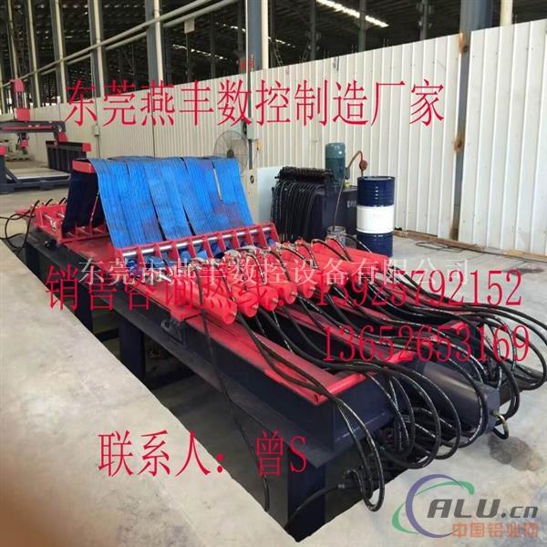 铝板蒙皮拉伸机整套设备13652653169曾S