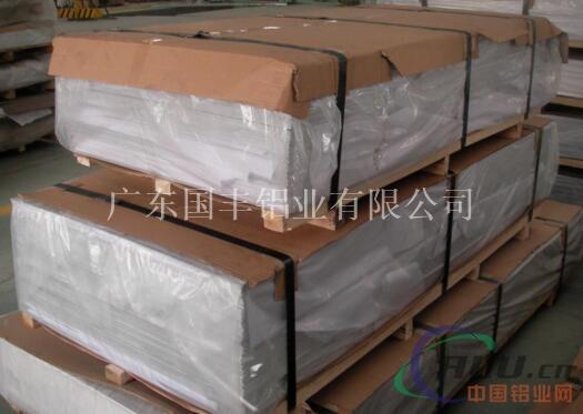 供应7075航空铝合金板