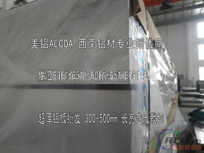 东莞进口西南7A03铝合金板