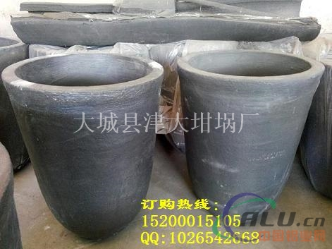 供应上海高品质石墨坩埚