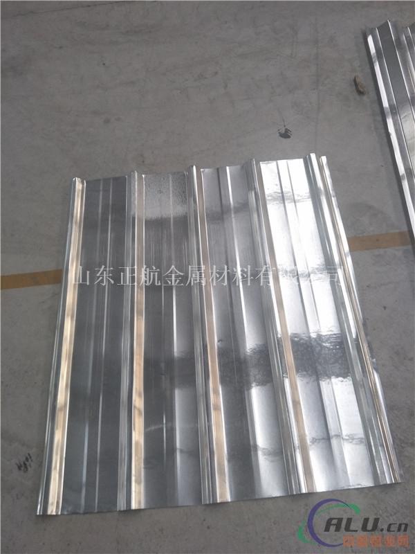 销售0.5毫米保温铝卷