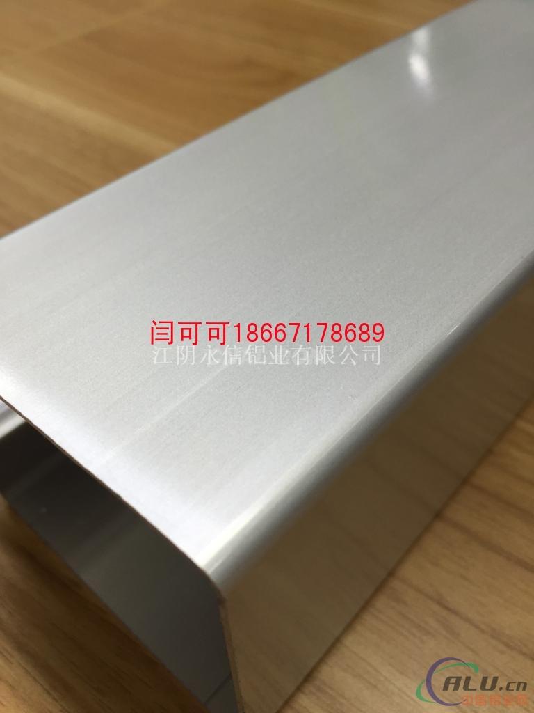 灯线槽铝材线槽铝壳