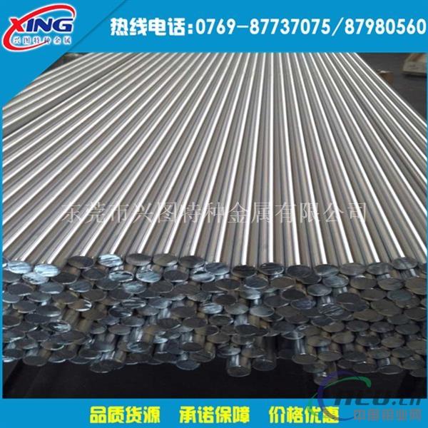 qc-10航空铝板 qc-10铝带
