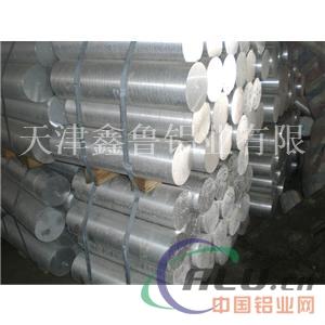 方铝管角铝纯铝管价格