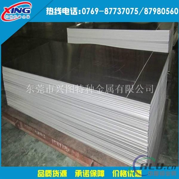 5083铝合金铝板材