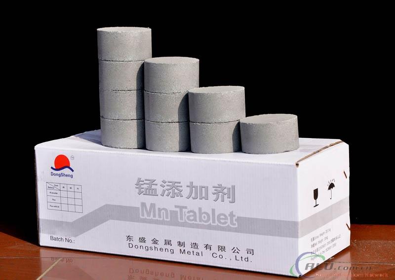 Aluminium Manganese Alloying Tablet