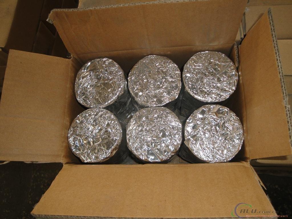 Aluminium Alloying Cu Tablet