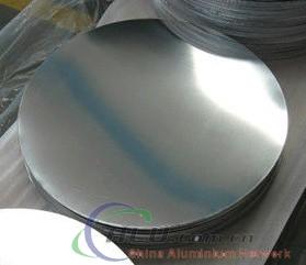 aluminium discs for utensils