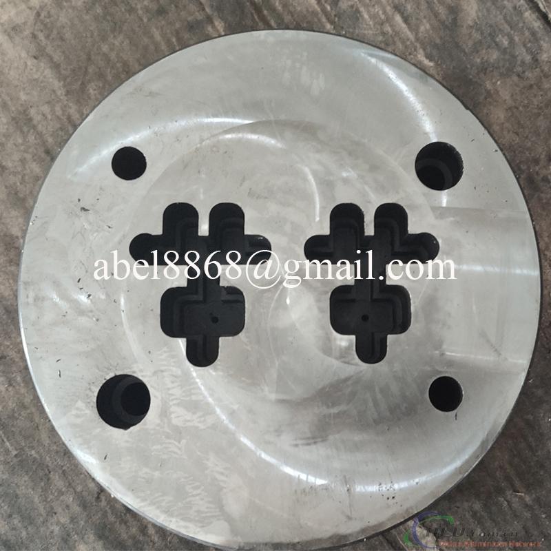 Aluminium Extrusion Mould Manufacturer