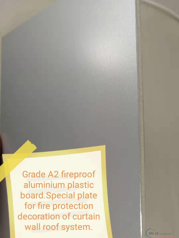 Aluminium plastic plate