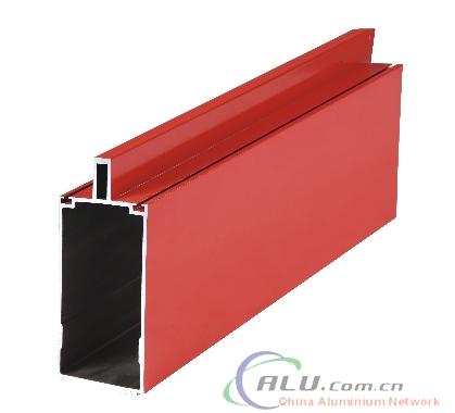 Construction aluminium