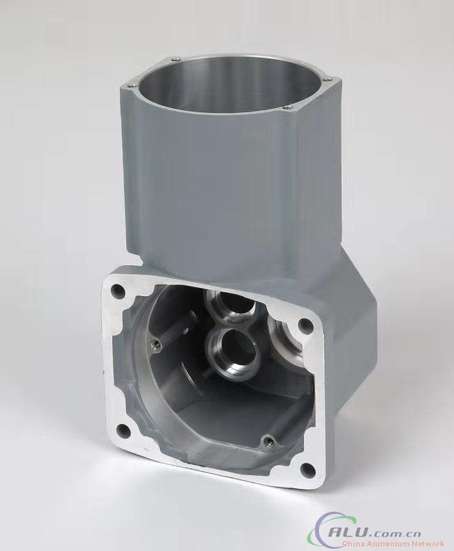 The motor shell