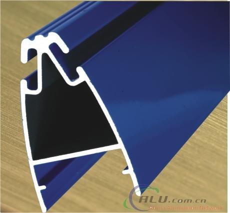 Decorative aluminium