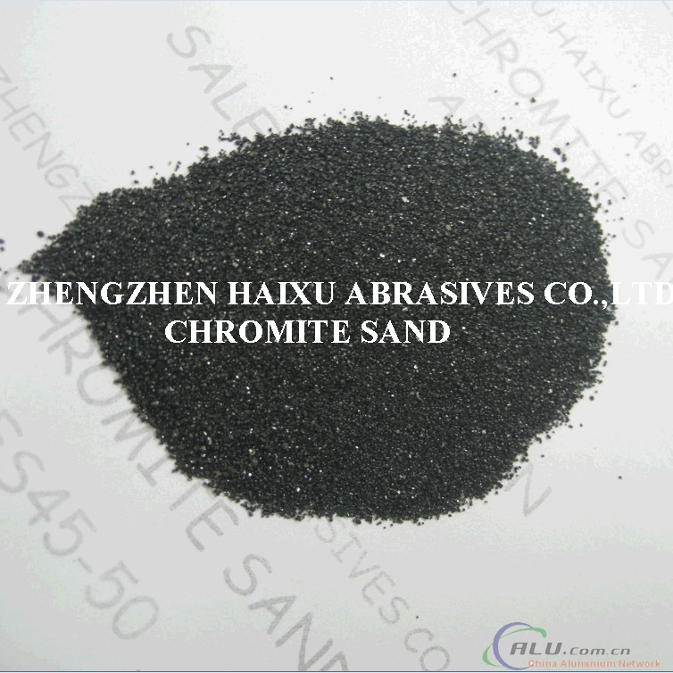 Chromite Foundry sand used in steel factory