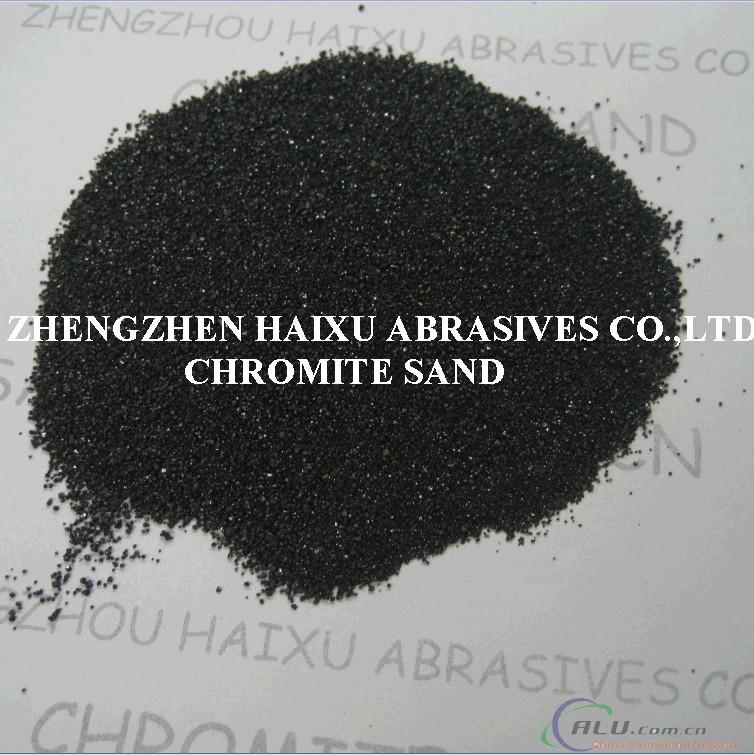 Cr-sand chrome ore sand