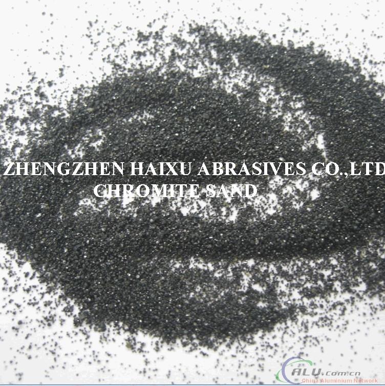 Foundry Grade chromite sand