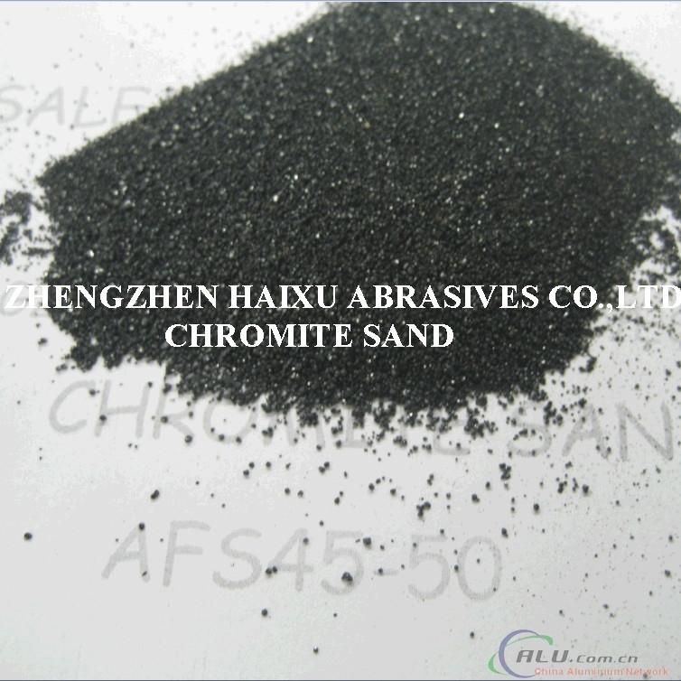 South africa chromite sand