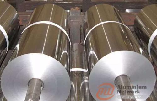 0.01mm aluminium foil