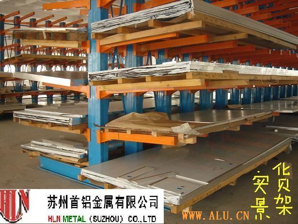 6061,7075,mic-6 aluminium board