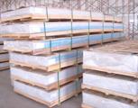 Supply aluminium board