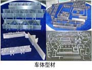 aluminium profile for car body