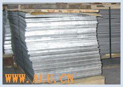 pure aluminium board, wafer, profiled sheet, decorative pure aluminium board