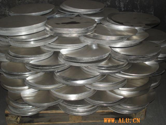 aluminium wafer