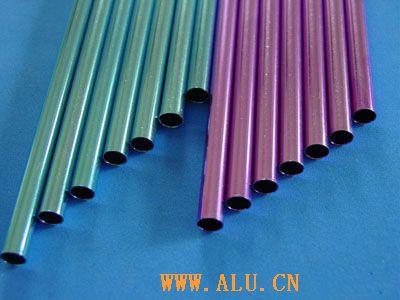 Jinan Xuanyu Aluminium- aluminium tubes in stock